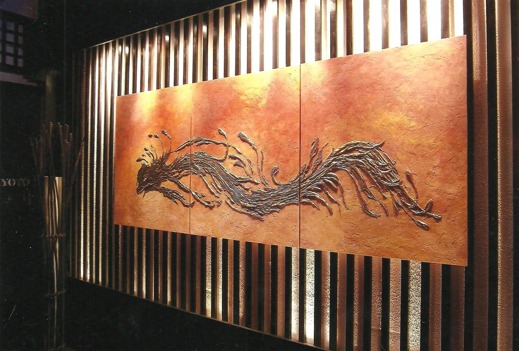 Sushi Bar Wall